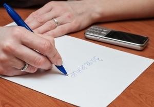 СМС с угрозами: причины, что делать и какую ответственность может понести отправитель