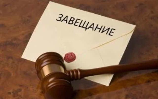 Завещания приравниваемые к нотариально удостоверенным завещаниям по ст 1127 ГК РФ