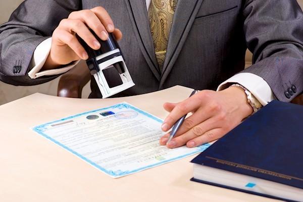 Можно ли в МФЦ оформить дарственную без нотариуса и список необходимых документов для оформления
