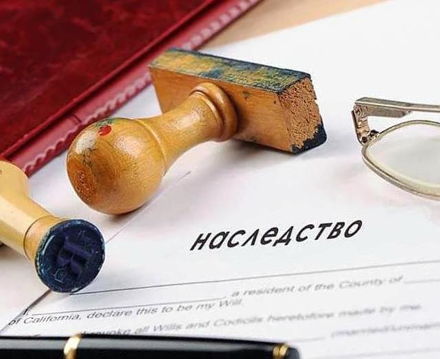 Кто выплачивает кредит в случае смерти заемщика